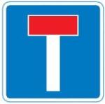 no-through-road-information-sign