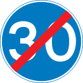 minimum speed ends
