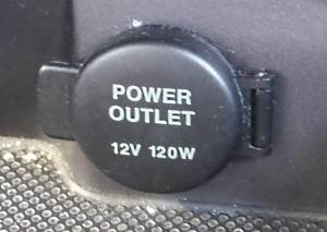 12V-120W-power-outlet