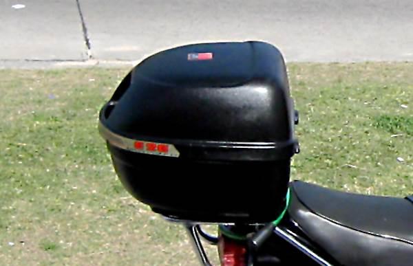 motorbike topbox