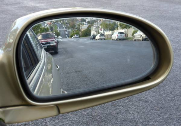 How To Adjust Your Wing Mirrors For Best Visibility